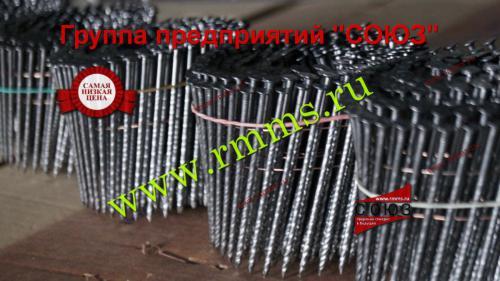 гвозди барабанные завод
