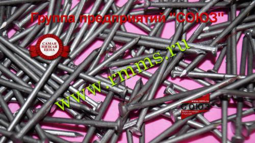 гвозди тарные 3х80 мм