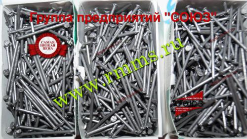 гвозди строительные цена Москва