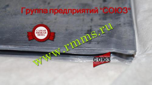 свинцовый лист С1 купить в Москве