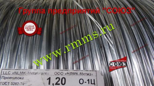 проволока ГОСТ 3282-74 1,2 мм о-1ц