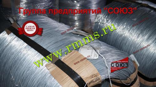 проволока стальная оцинкованная цена 2 мм