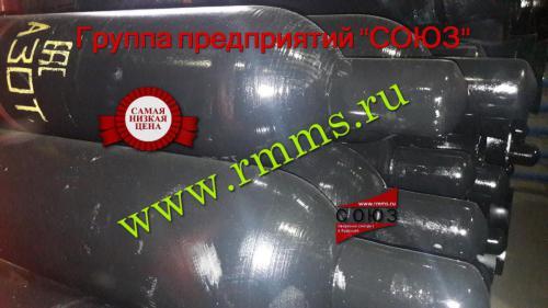 азотный баллон купить в Москве