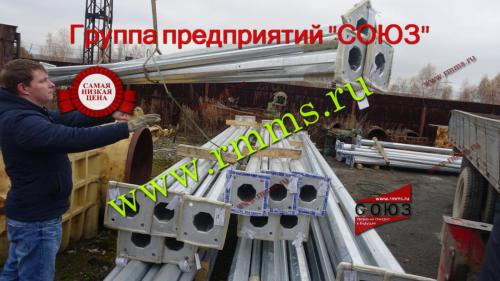 опоры освещения металлические оцинкованные со склада